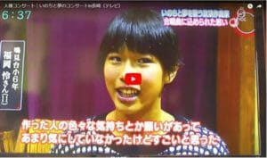 いのちと夢のコンサートin長崎(テレビ)