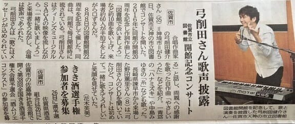 08 - img_news.jpg