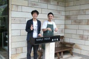 Manji-gama - IMG_3097_R.jpg