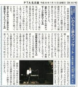 informationmagazine - information-magazine1.jpg