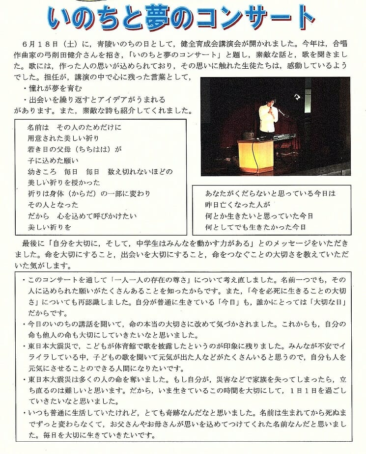 informationmagazine - informationmagazine-s3.jpg