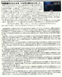 informationmagazine - informationmagazine-s4.jpg