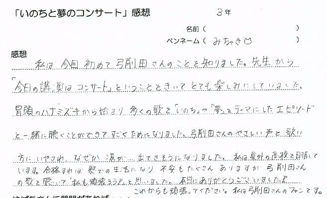 kanso-chu - Impressions-c3.jpg
