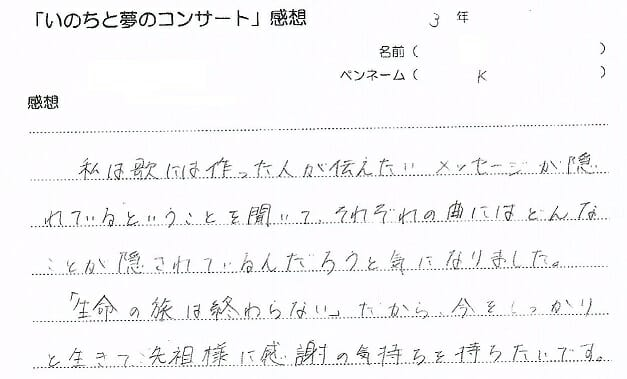 kanso-chu - Impressions-c4.jpg