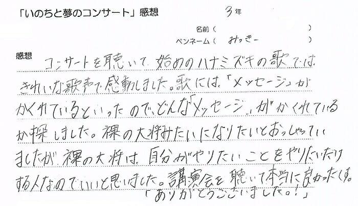 kanso-chu - Impressions-c5.jpg