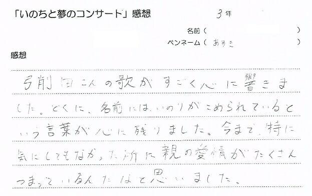 kanso-chu - Impressions-c6.jpg