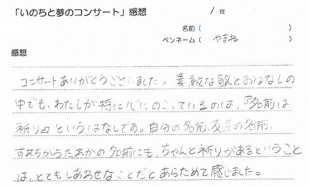 kanso-chu - Impressions-c7.jpg