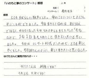 kanso-chu - Question-s1-.jpg