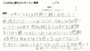kanso-chu - impression-10.jpg