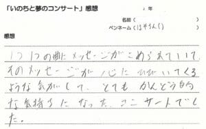 kanso-chu - impression-11.jpg
