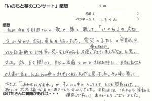 kanso-chu - impression-13.jpg