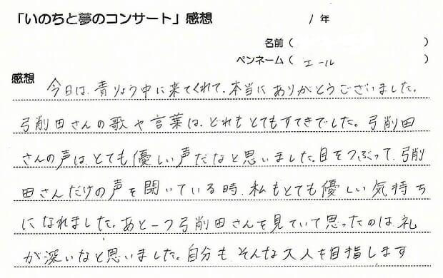 kanso-chu - impression-14.jpg
