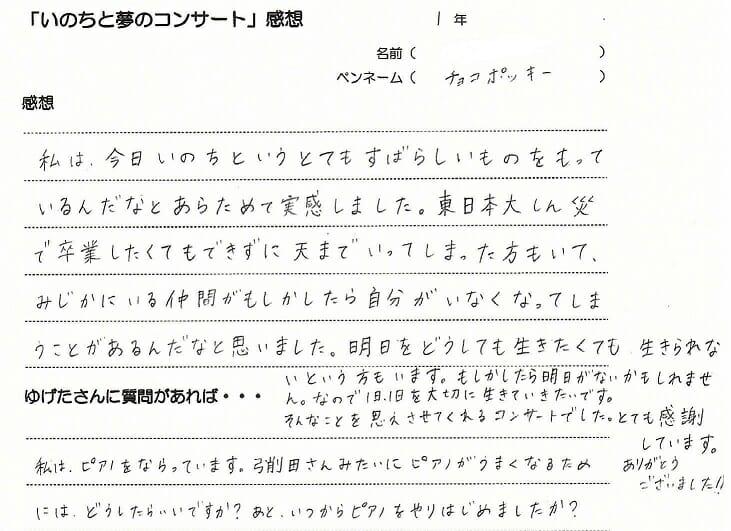 kanso-chu - impression-15.jpg