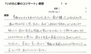 kanso-chu - impression-2.jpg