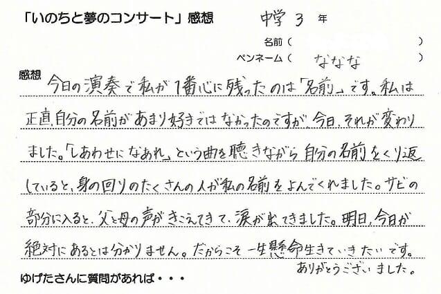 kanso-chu - impression-3.jpg