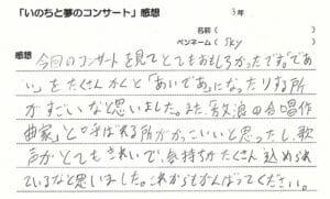 kanso-chu - impression-4.jpg