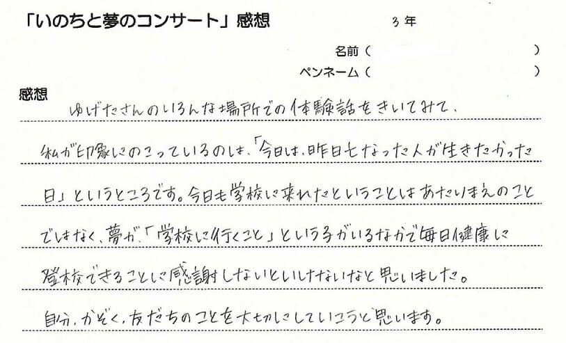 kanso-chu - impression-5.jpg