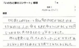 kanso-chu - impression-6.jpg