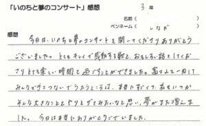 kanso-chu - impression-7.jpg