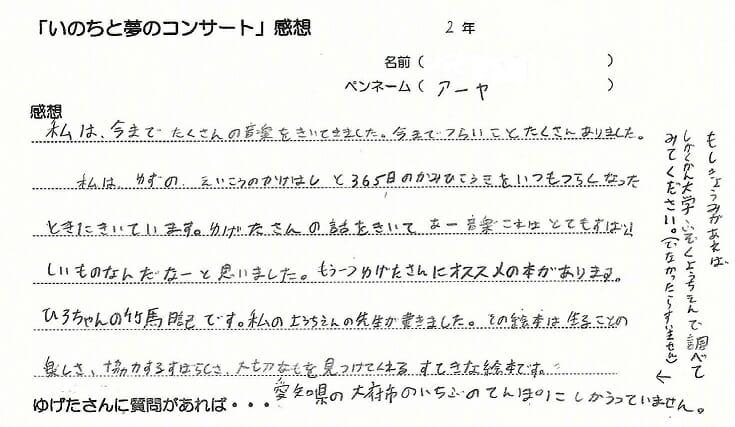 kanso-chu - impression-9.jpg