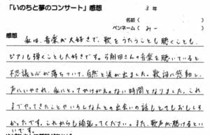 kanso-chu - kobayasikoukou01.jpg
