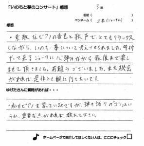 kanso-chu - kobayasikoukou02.jpg