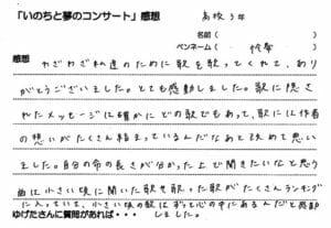 kanso-chu - kobayasikoukou03.jpg