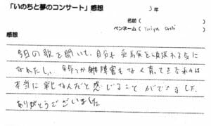 kanso-chu - kobayasikoukou04.jpg