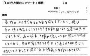 kanso-chu - kobayasikoukou06.jpg