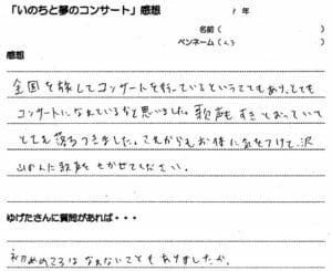 kanso-chu - kobayasikoukou07.jpg