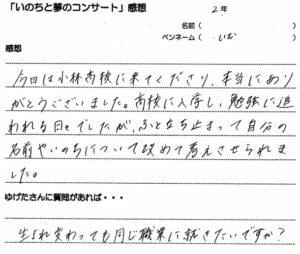 kanso-chu - kobayasikoukou08.jpg