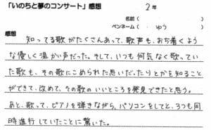 kanso-chu - kobayasikoukou09.jpg