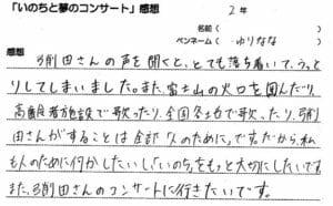 kanso-chu - kobayasikoukou10.jpg