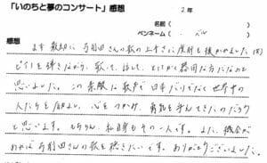 kanso-chu - kobayasikoukou12.jpg