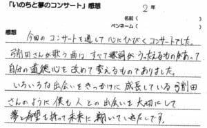 kanso-chu - kobayasikoukou13.jpg