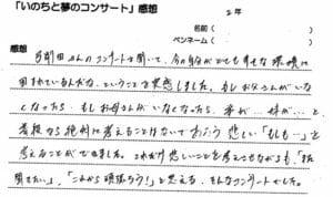 kanso-chu - kobayasikoukou17.jpg