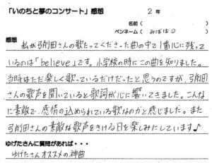 kanso-chu - kobayasikoukou19.jpg