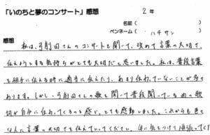 kanso-chu - kobayasikoukou20.jpg