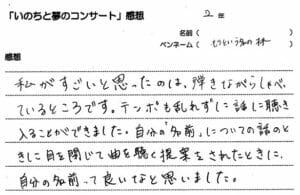 kanso-chu - kobayasikoukou21.jpg