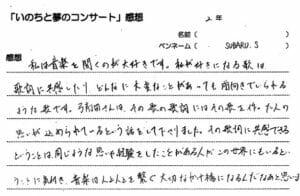 kanso-chu - kobayasikoukou22.jpg