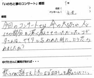 kanso-chu - kobayasikoukou23.jpg