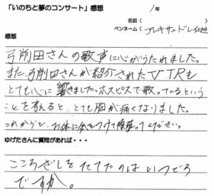 kanso-chu - kobayasikoukou24.jpg