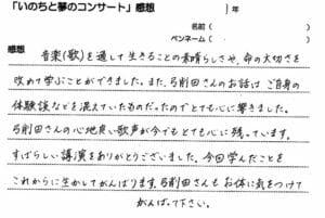 kanso-chu - kobayasikoukou25.jpg