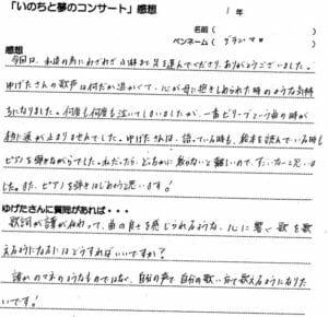 kanso-chu - kobayasikoukou26.jpg