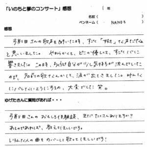 kanso-chu - kobayasikoukou27.jpg