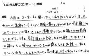 kanso-chu - kobayasikoukou28.jpg