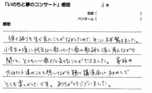 kanso-chu - kobayasikoukou29.jpg