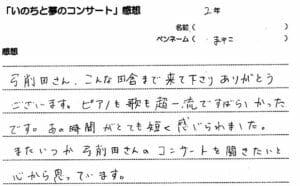 kanso-chu - kobayasikoukou31.jpg