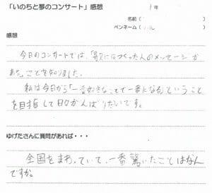 kanso-chu - question-c1.jpg
