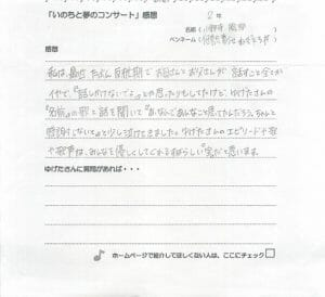 kanso-chu - sanageImpression5.jpg